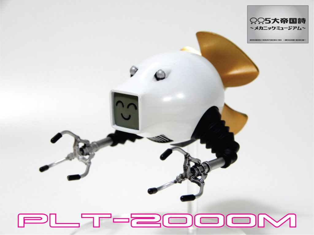 YGO-001 「PLT-2000 Marine」